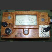 DP-66 Misuratore di Radioattività DP-66 URSS Miscellanea