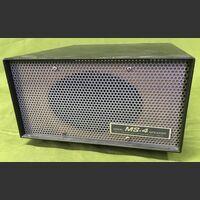 DRAKE model MS-4 BOX Speaker DRAKE model MS-4 Telecomunicazioni