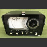 JAPAN MARINA type JMF-707A ECHO Sounder JAPAN MARINA type JMF-707A Militaria