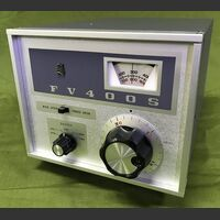 SOMMERKAMP model FV 400 S Remote VFO SOMMERKAMP model FV 400 S Telecomunicazioni