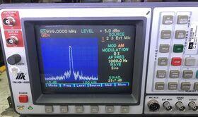 IFR FM/AM/SSB 1600S  Radiocomunication Test Set IFR FM/AM/SSB 1600S Strumenti