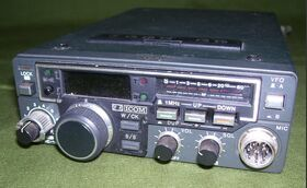IC-20 Ricetrasmettitore  ICOM IC-120 Apparati radio civili
