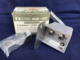 AG-35 LOW-NOISE Preamplifier ICOM model AG-35 Telecomunicazioni