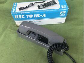HSC 701K-A Microfono a Cornetta per RTX CTE International HSC 701K-A Accessori