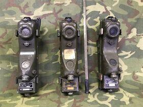 RT-196/PRC-6 Ricetrasmettitore (banana) RT-196/PRC-6 Apparati radio