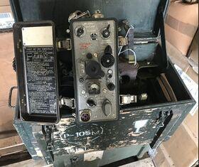 R-105 Ricetrasmettitore R-105 Ricetrasmettitore Europa dell'est Apparati radio